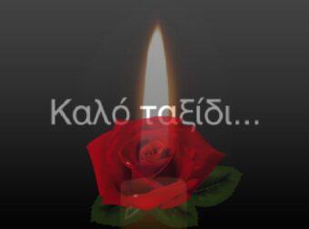 Θρήνος: Πέθανε ο Γιάννης Ζυγοροδήμος